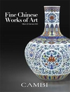 Fine Chinese Works of Art