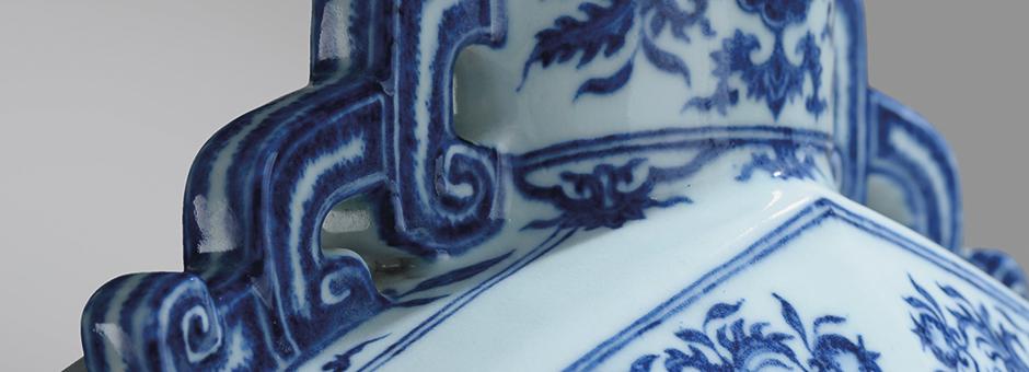 Calendar-The Yongzheng Moon Flask, an Imperial Masterpiece