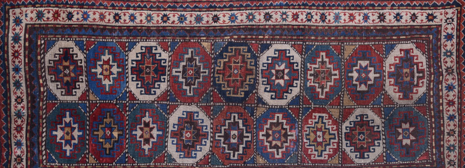 Fine Carpets